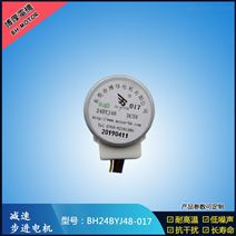 厂家直销 按需定制LED足球灯步进电机