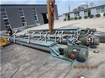 泽宇环保LS螺旋输送机绞龙设备