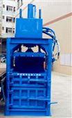 广东30吨压力打包机  药材压缩包装机