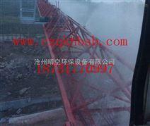 施工工地塔吊喷雾喷淋自动控制系统