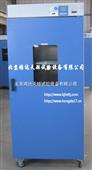 天津Z低价立式鼓风干燥箱