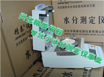 JT-60污泥浓度检测仪 污泥水分测定仪 JT-60卤素水分测定仪