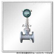 SBL测量精确的高技术型沥青流量计: