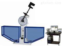 型材冲击试验机/全自动冲击试验机