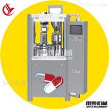 NJP全自动 实验室 制药厂胶囊填充机
