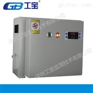 深圳工宝GB-SDCS-DZ04高压柜智能除湿装置