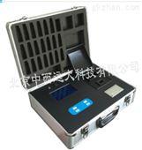 7参数水质检测仪 型号:SH500-XZ-0107