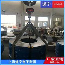 5吨吊秤3T电子吊勾称2吨行车专用电子磅
