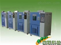 供应高低温恒定湿热试验箱-试验箱