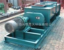 专业定制粉尘加湿机 信誉担保 质量好 价格低!