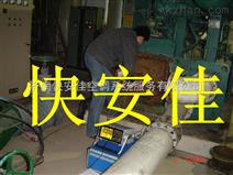提供中央空调铜管涡流探伤服务