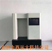智能粉体综合测试仪 型号:ZXYD-2000A