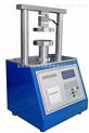电脑测控压缩强度试验机