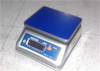 9903(RIVER Ⅱ可以放在水里面潮湿环境使用的防水电子桌秤
