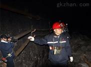 煤矿井下用防爆摄像机Exdv1301/KBA7.4S