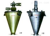 DSH悬臂双螺旋锥形混合机