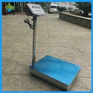 0-150kg电子台秤价格,单一窗口显示的台秤