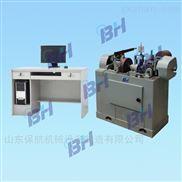 MMX-2微机控制摩擦磨损试验机
