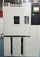 恒温恒湿试验箱BG-9102