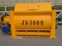 豫鹏兴供应双卧轴JS3000混凝土搅拌机