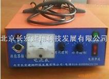 北京超声波点焊机