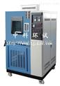 武汉恒温试验箱/杭州低温恒湿恒温试验箱