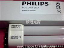 UV光油固化灯,UV固化机灯管,晒版机灯管