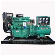 源宇动力30kw柴油发电机组厂家价格低