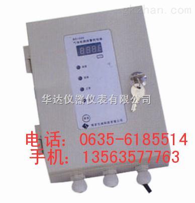 天然气泄漏报警器,天然气泄漏检测仪(固定+便携式)