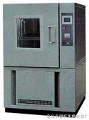 (低温)恒定湿热试验箱