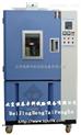 QLH-100换气式老化试验箱