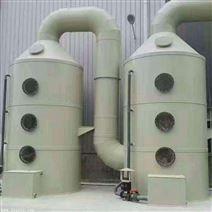 甘肃耐腐蚀废气处理设备,喷淋塔