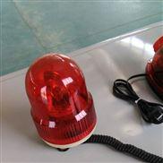 皮带机声光报警器CSQ-A