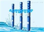 铸铁井用潜水泵_津奥特深井水泵