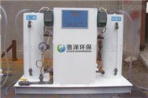 二氧化氯发生器消毒设备