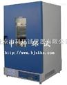 立式烘箱干燥箱/大型热风循环烘箱