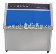 喷淋/光照/冷凝/温度紫外光耐气候老化仪器