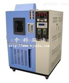 橡胶老化试验箱/北京臭氧老化试验箱/廊坊臭氧老化试验箱