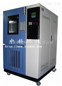 -70℃~150℃高低溫濕熱實驗儀器