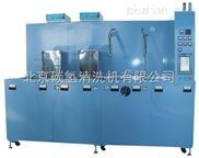 半自动真空蒸汽清洗干燥机|真空蒸汽洗净机