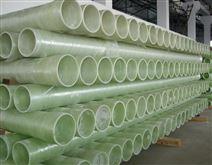 供應 赤峰 DN150*5玻璃鋼電纜保護管 玻璃鋼夾砂管