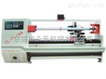 YL-701单轴自动分切机