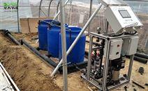 高科技果蔬示范基地智能施肥机安装运行