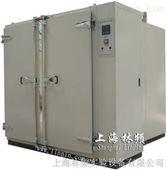 温度老化试验室/高温恒温试验室
