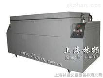 太阳能紫外(UV)试验箱—021-60899999