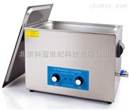 电子零件清洗机