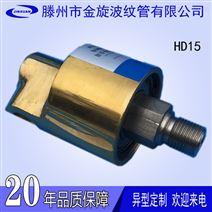 金旋品质生产 造纸专用H型旋转接头厂家直销
