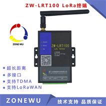 众物智联 LoRa终端 LoRa无线传输设备