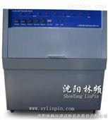 紫外光耐气候试验箱|紫外老化测试仪|紫外试验箱