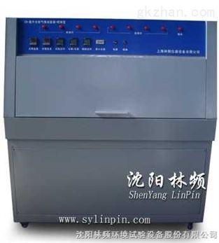 紫外光耐气候试验箱 紫外老化测试仪 紫外试验箱